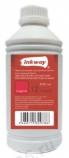 Чернила №12 Epson Водные 500ML MAGENTA (INKWAY)