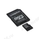 Карта памяти microSD 16Gb Kingston Class 4 с адаптером (SDC4/16GB)