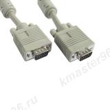Кабель VGA (15M/15M) 20 м (пакет) тройное экранированние, ферритовые кольца, белый (Gembird/Cablexpert CC-PPVGA-20M)