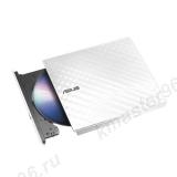 Привод DVD+RW&CD-RW ext Asus SDRW-08D2S-U Lite белый USB2.0 внешний RTL (SDRW-08D2S-U LITE/WHT/G/AS)