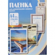 Пленка Office Kit A4 100мкм для ламинирования глянцевая (100шт) (PLP10623)
