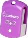 Карт-ридер USB2.0 Reader Smartbuy SBR-706-F фиолетовый