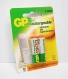 аккумулятор GP 130AAHC / R6 (1300 mAh) BL2
