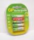 аккумулятор GP 100AAAHC / R03 (1000 mAh) BL3+1 ПРОМО