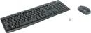 Клавиатура Logitech MK-270 Wireless (беспр.клав+беспр.мышь) (920-004518)