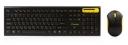 Комплект беспроводной Smartbuy 23350AG черно/желтый