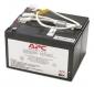 Аккумулятор APC RBC5 для SU450I, SU700I