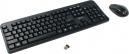 Клавиатура Gembird KBS-7002 (беспр.клавиатура+беспр.мышь) 2.4ГГц/10м 1600DPI мини-приемник USB черная