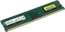 Память DIMM DDR3 PC-10600 2Gb Kingston (KVR13N9S6/2)