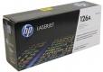 Картридж HP LJ Color CP1025 (Фотобарабан) CE314A