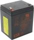 Аккумулятор для ИБП, 12V, 4.5Ah GP1245 (CSB)
