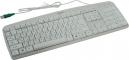 Клавиатура Gembird KB-8350U USB бежевая, лазерная гравировка символов
