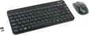 Клавиатура Gembird KBS-7004 (беспр.клавиатура+беспр.мышь) 2.4ГГц/10м, мышь 1200DPI, мини клавиатура 12 доп.клавиш, мини-приемник USB черная