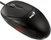 Мышь Genius XScroll V3 1000dpi USB (оптическая) черная