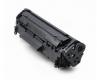Картридж HP LJ 1010 Q2612A/Canon FX-10/Canon 703 универсальный (7Q)