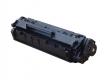 Картридж HP LJ 1010 Q2612A/Canon FX-10/Canon 703 универсальный (TARGET)