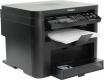 МФУ лазерное монохромное Canon i-SENSYS MF231 (A4, принтер/сканер/копир) (1418C051) + картридж CRG 737