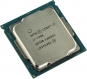 Процессор Intel Core i7-7700 (OEM) S-1151 3.6GHz/8Mb/65W 4C/8T/HD Graphics 630 350MHz/Turbo Boost 2.0