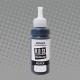 Чернила Epson ХР-600/XP-800 black пигмент (100мл) Black (HOSt)