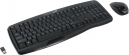 Клавиатура Genius KB-8000X (беспр. клавиатура+беспр. мышь) (USB) черный