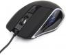 Мышь Gembird MG-500 игровая USB, 5 кнопок+колесо-кнопка, 1600DPI, 1000 Гц, подсветка