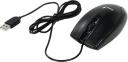 Мышь Genius DX-100X 1000dpi (оптическая) USB black