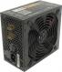 Блок питания ATX 650W Aerocool HIGGS-650W 140mm 4x PCI-E (6+2-Pin)/8xSata+5xMolex модульный RTL