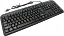 Клавиатура Gembird KB-8330UM-BL USB черная, 104 клавиши + 9 доп. клавиш, кабель 1.5 метра