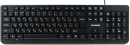 Клавиатура Гарнизон GK-115 USB черная, поверхность- шлифованный алюминий
