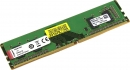 Память DIMM DDR4 PC-19200 4Gb Kingston (KVR24N17S6/4)
