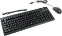 Клавиатура Genius KM-125 (клавиатура KB-125 + мышь DX-120) (USB) черный