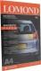 Бумага Lomond A4 660г/м2 2л глянцевая, магнитный слой для струйной печати (2020345)