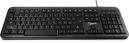 Клавиатура Gembird KB-200L USB черная 104кл, белая подсветка, кабель 1.45м