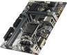 Материнская плата Gigabyte H310M H (RTL) S-1151-v2 H310 2xDDR4 PCI-E x16/2xPCI-E x1 4xSATA III PS/2/D-sub/HDMI/4xUSB 2.0/2xUSB 3.1G1/GLAN/3 audio jacks mATX