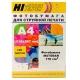 Бумага Hi-Image A4 170г/м2 100л матовая односторонняя фото