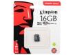 Карта памяти microSD 16Gb Kingston Class 10 UHS-I без адаптера (SDCS/16GBSP)