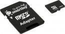 Карта памяти microSD 8Gb Smartbuy Class 4 с адаптером (SB8GBSDCL4-01)