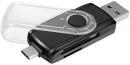 Кардридер USB 3.0/USB Type-C GINZZU GR-588UB 2-in-1 (SD/microSD), черный