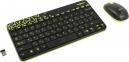 Клавиатура Logitech MK-240 Wireless Nano черный+желтый рисунок (беспр.клав+беспр.мышь) (920-008213)