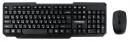 Клавиатура Гарнизон GKS-115 (беспр.клавиатура+беспр.мышь) черная, 2.4ГГц, 1200 DPI