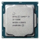 Процессор Intel Core i3-7350K (OEM) S-1151 4.2GHz/4Mb/60W 2C/4T/HD Graphics 630 350MHz/Dynamic Frequency