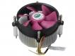 Вентилятор для Socket 1150/1151/1155/1156/775 Cooler Master AlCu 110W 3pin (CP6-9GDSC-0L-GP)