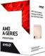 Процессор AMD A6 7480 (BOX) S-FM2+ 3.8GHz/1Mb/65W 2C/R5