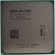 Процессор AMD A8 7680 (OEM) S-FM2+ 3.5GHz/4Mb/45W 4C/R7